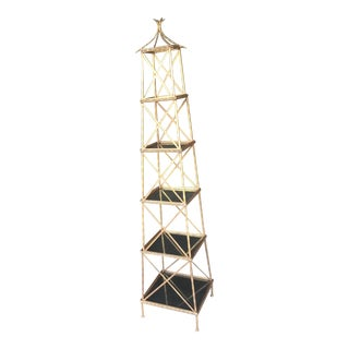 Hollywood Regency Chinoiserie Obelisk Horchow Adjustable Curio Display Etagere For Sale