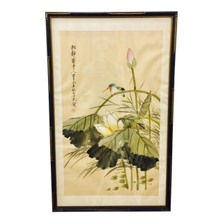 Vintage Asian Watercolor Painting on Silk in Bamboo Frame For Sale