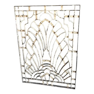 1950s Vintage Tibetan Wrought Iron Window Grate For Sale