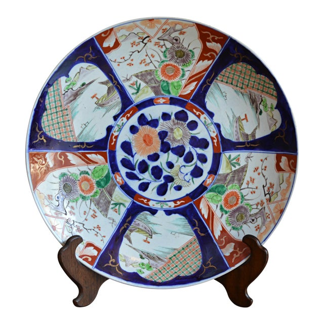 19th Century Paneled Japanese Imari Charger For Sale