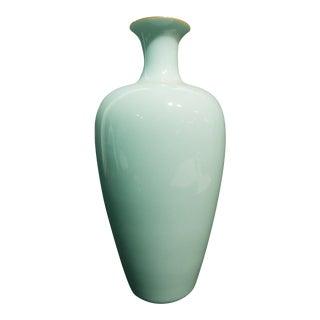 Stunning Chinese Celadon vase