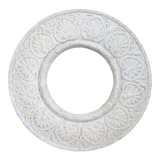Sculptural Concrete Ring Element For Sale