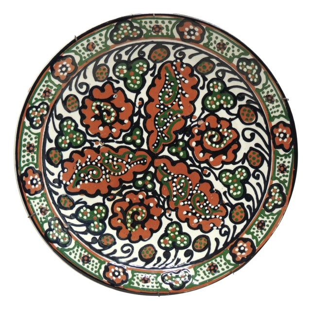 Vintage Moroccan Ceramic Plate - Image 1 of 4