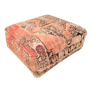 Unstuffed Moroccan Pouf Cover For Sale