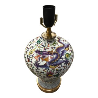Vintage Asian Vase Converted Lamp With Purple Dragon and Gold Base For Sale