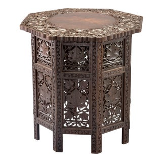 Carved Teak Moorish Table With Grape Leaf Design
