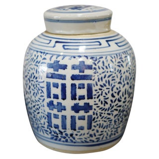 Antique Blue and White Porcelain Chinoiserie Ginger Jar For Sale