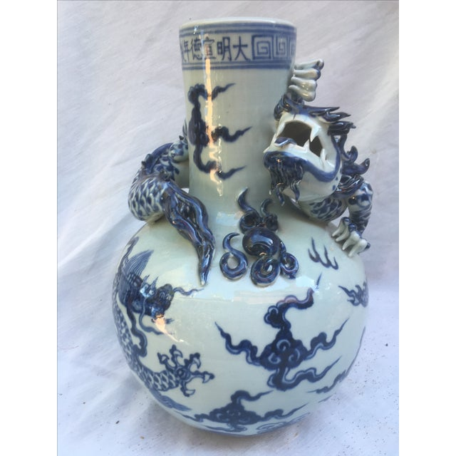 Chinese Blue White Vase With 3d Dragon Chairish