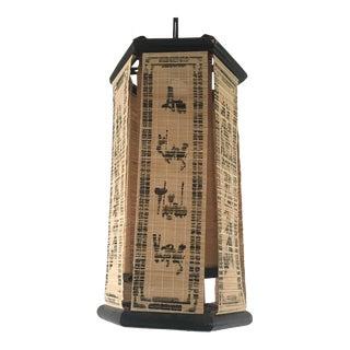 Chinese Bamboo Scroll Lantern