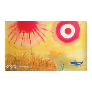 "Marc Chagall Lithograph Print Exhibition Poster "" Wheatfield on Summer's Afternoon "" 1942 For Sale"