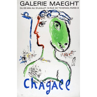 "1970s Modern Marc Chagall Exhibition Poster ""Galerie Maeght"" For Sale"