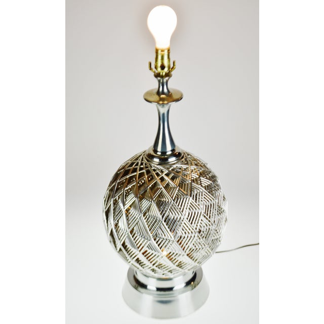 Vintage Brutalist Style Woven Metal Look Table Lamp Condition consistent with age and history. Patina was been maintained....