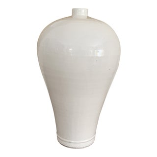 Large White Chinese Asian Small Neck Vase For Sale