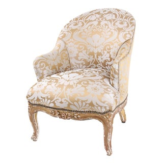 French Antique Napoleon III Armchair For Sale