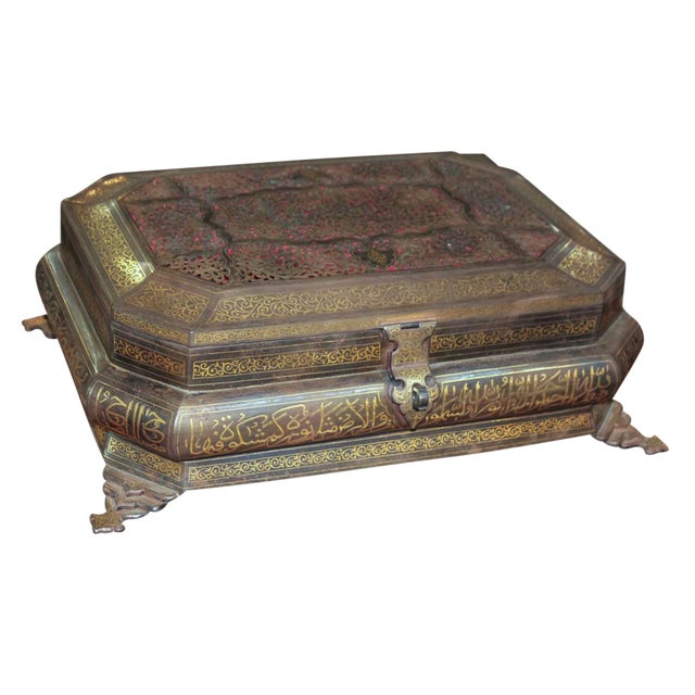Rare 18th c. Persian Bronze Box - Image 1 of 1