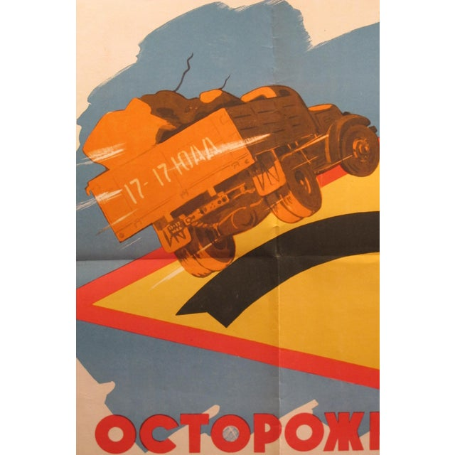 Original Vintage Soviet Driving Poster, 1963, Pay Attention When Turning! For Sale - Image 6 of 7