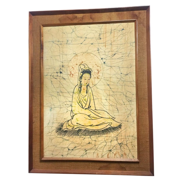Vintage Bodhisattva Guanyin Framed Art - Image 1 of 4