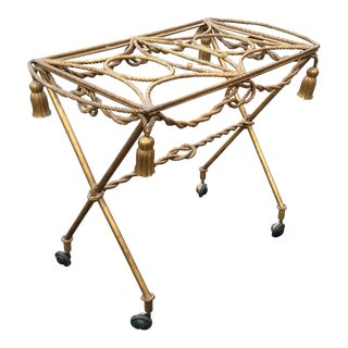 Vintage Italian Hollywood Regency Gilt Metal Rope Tassel Serving Cart