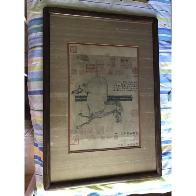 Early 21st Century Vintage Oriental Horse Print For Sale - Image 5 of 5