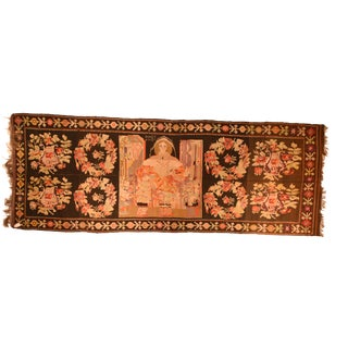 Late 19th Century Antique Bessarabian Kilim Rug For Sale
