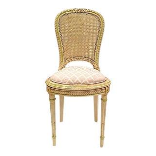 Carved Rattan Back Slipper Chair