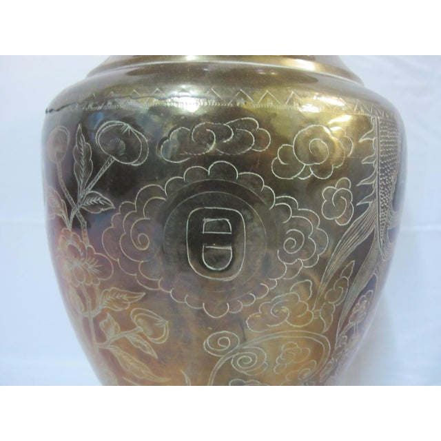 Metal Chinese Brass Etched Dragon & Phoenix Urn Vase Pot For Sale - Image 7 of 9