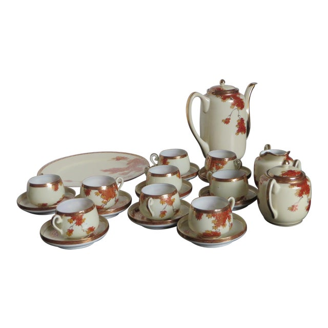 Vintage Chinese Porcelain Espresso Cups & Saucers, Coffee Pot, Creamer, Sugar Bowl & Dessert Plate - Service for 9 For Sale