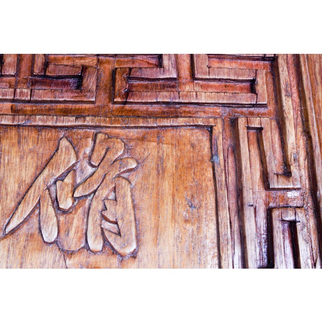 Chinese Hand-Carved Wooden Calligraphy Panels - A Pair - Image 7 of 9
