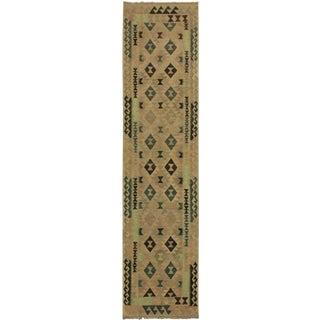 Wilber Gray/Brown Hand-Woven Kilim Wool Rug -2'9 X 9'9