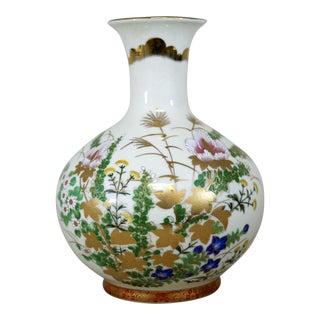 Vintage Hand Painted Floral Vase