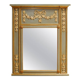 Cavallo Mirror Fair Louis XVI Trumeau Mirror