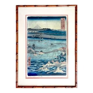 Japanese Ukiyo-E Artist Hiroshige Woodblock Print No. 26 From Thirty-Six Views of Mt. Fuji For Sale
