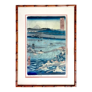 Utagawa Hiroshige Woodblock Print No. 26 From Thirty-Six Views of Mt. Fuji For Sale