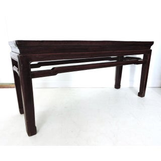 19th. Century Antique Chinese Solid Rosewood Two Seat 'Ming' Bench or Coffee Table Preview