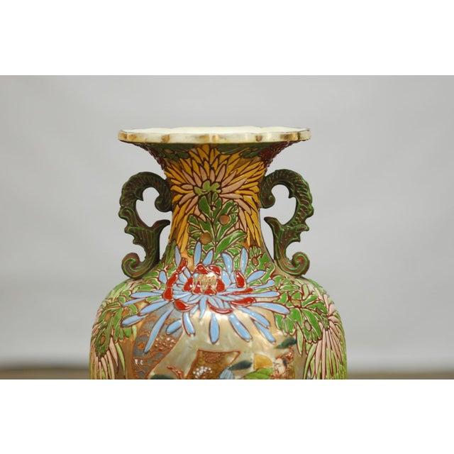 Asian Vintage 1970 Japanese Satsuma Vase For Sale - Image 3 of 5