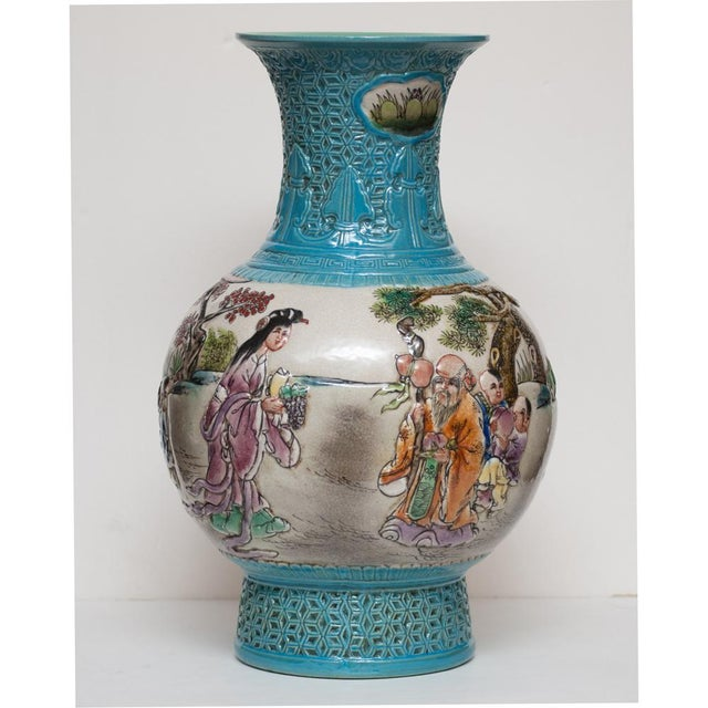 Early 20th C. Carved Famille Rose Vase - Image 4 of 11