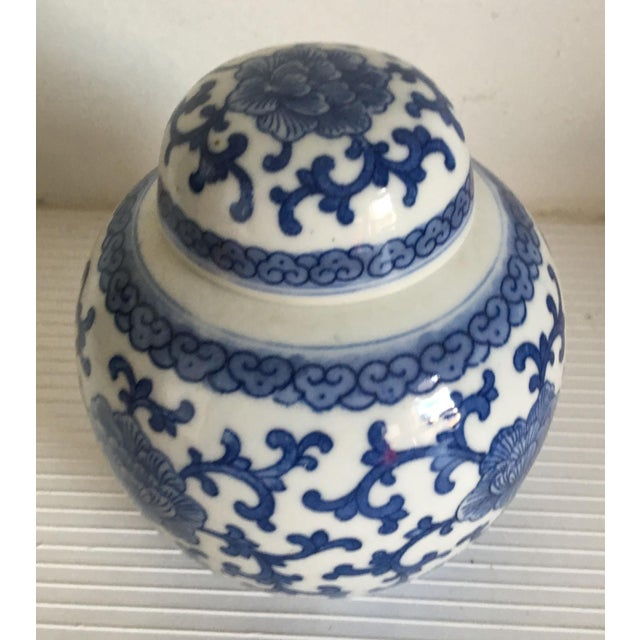 Little Blue & White Chinese Ginger Jar - Image 4 of 7