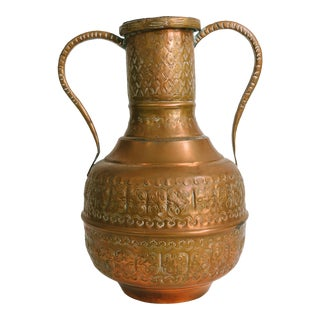 Vintage Middle Eastern Copper Decorative Metalware Pitcher For Sale