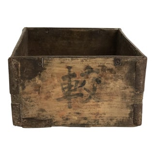 Antique Chinese Rice Scoop Box For Sale