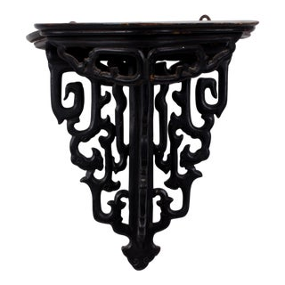 Antique Chinese Hand-Carved Wall Sconce For Sale