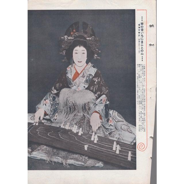 1940s Woman Playing a Koto Kabuki Illustration For Sale