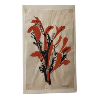Abstracted Botanical Watercolor by Andree Ruellan 1969 For Sale