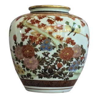 Japanese Hand Painted Porcelain Vase For Sale