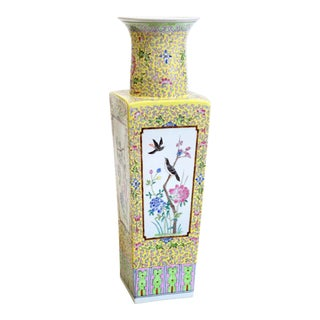 Bungalow 5 Chinese Imperial Yellow Square Vase For Sale