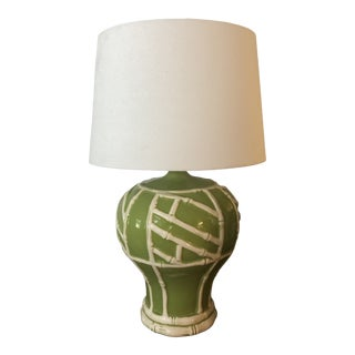 1950's Palm Beach Style Ceramic Green and White Bamboo Lattice Design Lamp For Sale