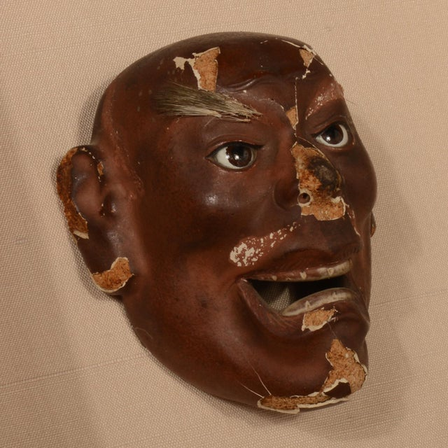 Antique Japanese Noh Mask Collection Framed Shadowbox For Sale - Image 9 of 12