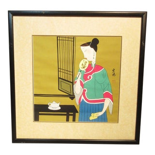 1950s Vintage Japanese Silkscreen Seated Woman With a Fan Framed Under Glass Signed Print For Sale