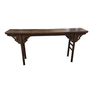 Large Chinese Hongmu Altar Table For Sale