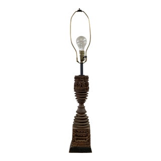Vintage Southeast Asian Carved Table Lamp For Sale