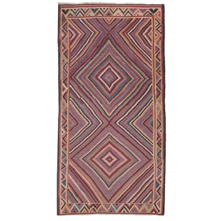 Bakhtiari Kilim For Sale